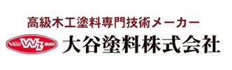 大谷 width=